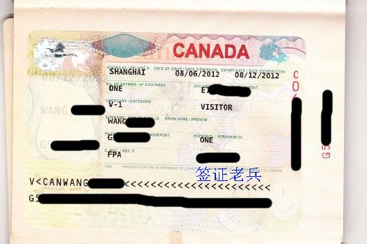 Huang's husband's visa