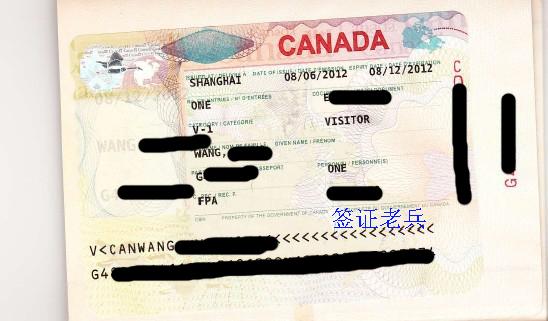 HUANG女士一家三口齐获加拿大探亲签证