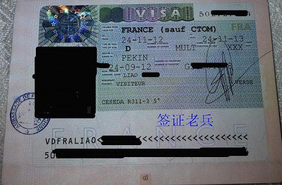 结婚不足两月,LIAO小姐成功获得法国陪读签证