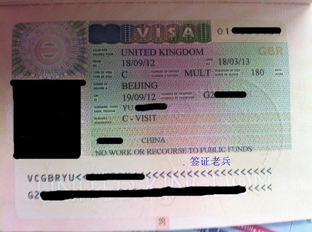 YU小姐成功再签,喜获英国访友签证