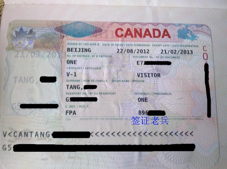 新婚仅三月,TANG先生顺利获得加拿大探亲签证