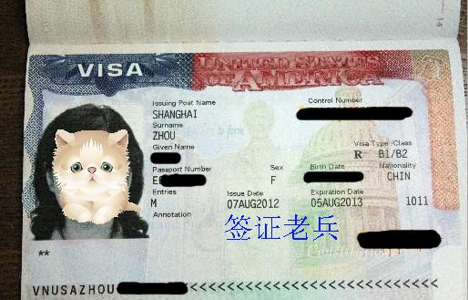 ZHOU女士获签美国探亲签证如愿随子女赴美