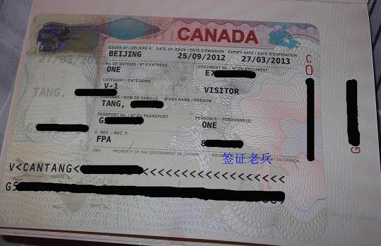 student Tang's visa