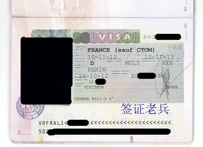 配偶尚未拿到长居证,LI小姐依然成功获法国陪读签证