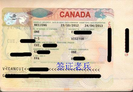 CUI女士一个工作日喜获加拿大探亲签证