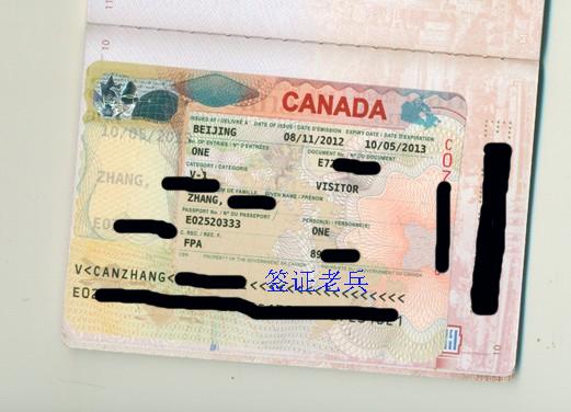 白本护照探姐姐,ZHANG小姐喜获加拿大探亲签证