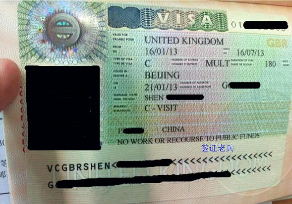 白本护照,无存款,SHEN先生喜获英国访友签证