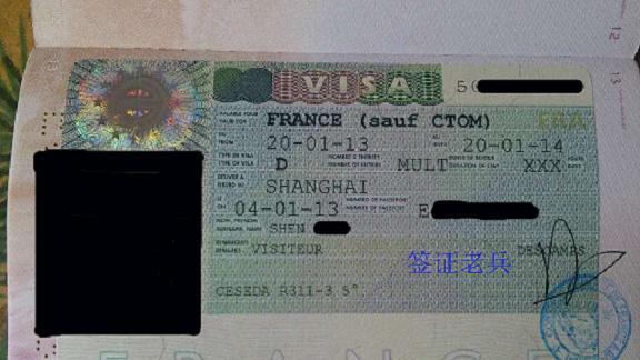 配偶长居尚未下来,新婚妻子喜获法国陪读签证