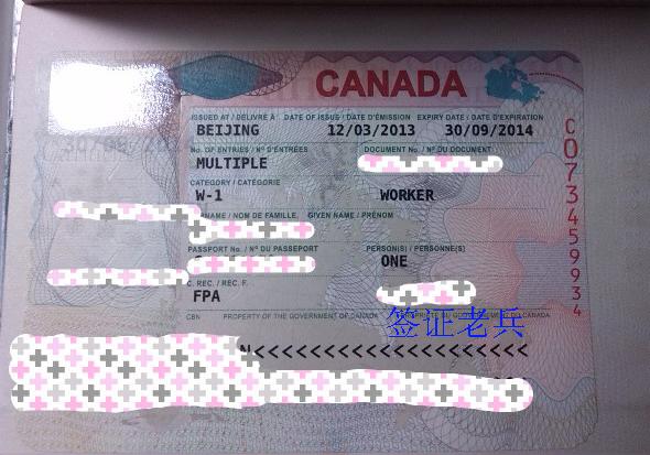 想去加拿大陪读,可直接申请留学生配偶开放工作签证