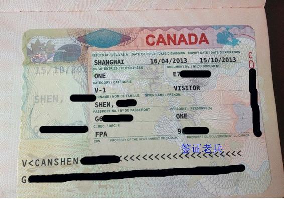 SHEN小姐申请加拿大夫妻探亲签证如愿以偿