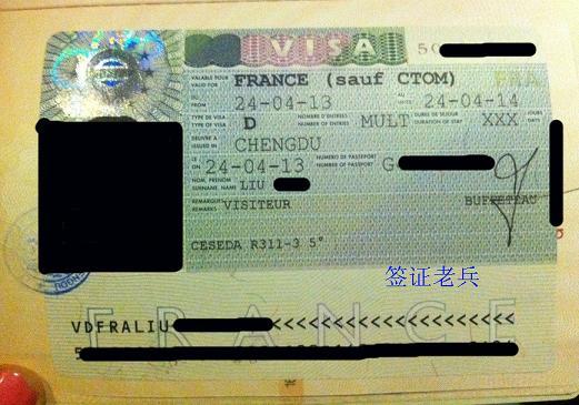 硕士配偶仍可陪读,LIU小姐顺利获得签证