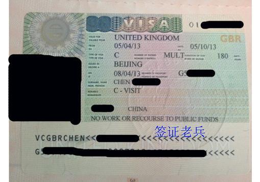 无业无存款,CHEN小姐顺利获签英国访友签证