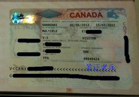签证老兵专业办理加拿大旅游签证,X女士母女获签多次往返
