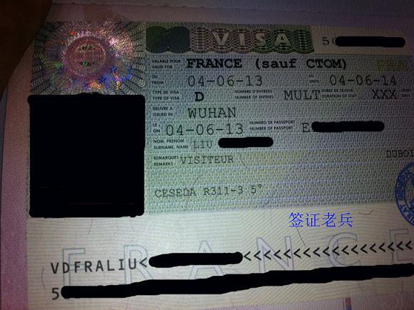 新婚半月递交申请,LIU小姐获得法国陪读签证