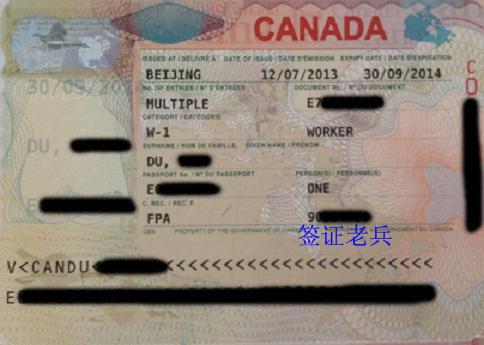 无房无车白本无工作,DU小姐如愿获签前往加拿大陪读