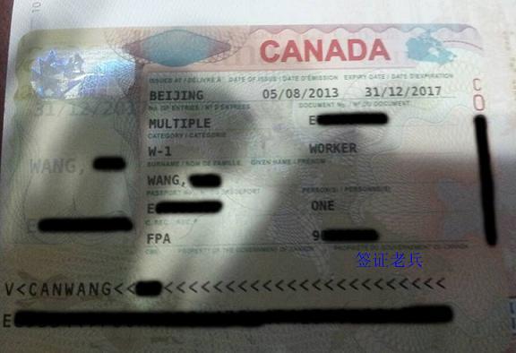 新婚应届硕士成功携签加拿大开放工签实现陪读愿望