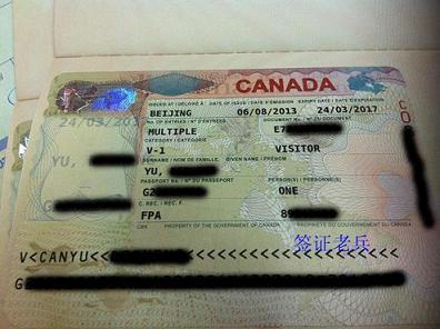 ped Visa Yu