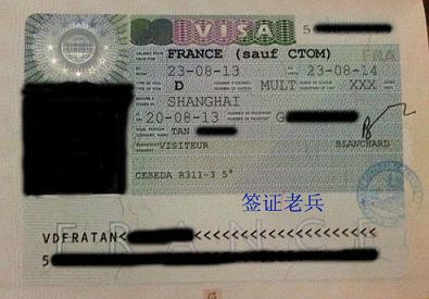 携签法国陪读签证,TAN小姐如愿获签