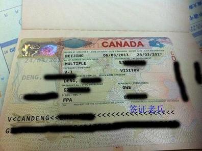 邀请人报税低,YU先生夫妇成功翻案或多次往返探亲签证