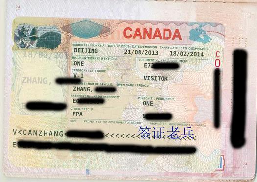 PSEDMr. Zhang's visa