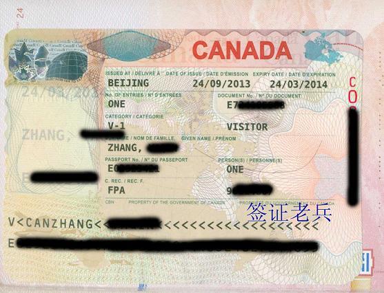 拒签重办,ZHANG阿姨夫妇终获加拿大探亲签证