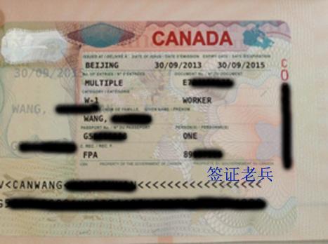 探亲签证拒签后,WANG小姐成功签到加拿大开放工签