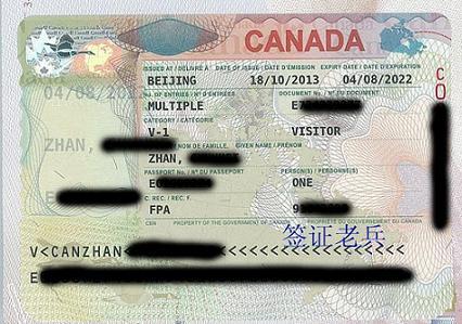白本护照直接申请加拿大多次往返探亲签证也可成功