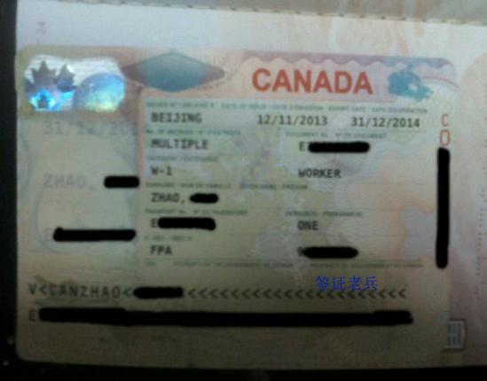 又一例加拿大开放工签快速获签,ZHAO小姐如愿前往陪读