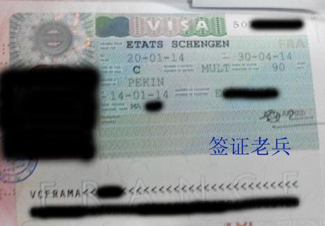 留学生父母申请法国探亲签证可行,申请长期签证需谨慎