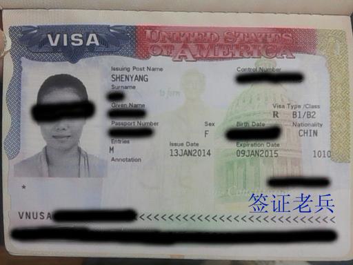 美国公民配偶申请探亲/旅游签证并非绝对不可行