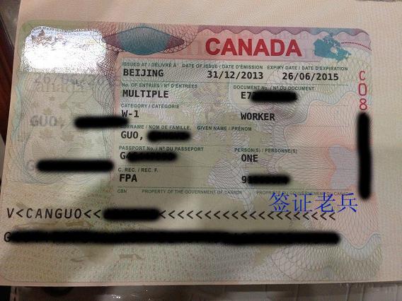 夫妻探亲被拒签,改申请加拿大开放工签可行