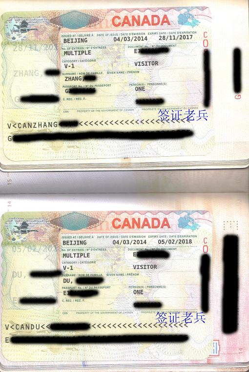 psed visa of zhang and du