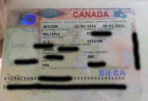 申留学求陪读两次被拒,探亲签证帮ZHANG先生与妻团聚
