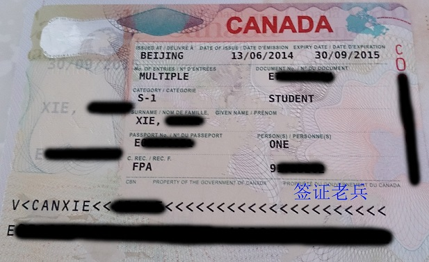 Miss Xie's visa psed