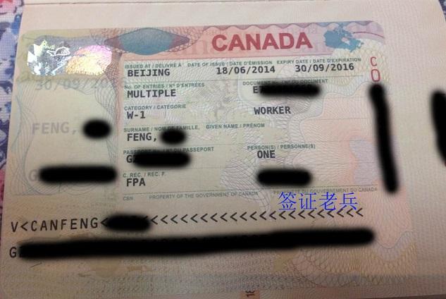 Psed Mr. Feng's WKR visa