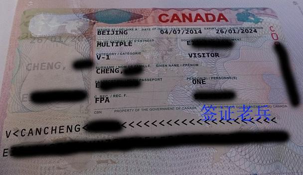 送孩子去加拿大上学,CHENG女士及丈夫齐获加拿大访问签证