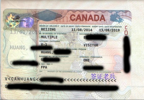 配偶是加拿大公民也可成功办理探亲签证
