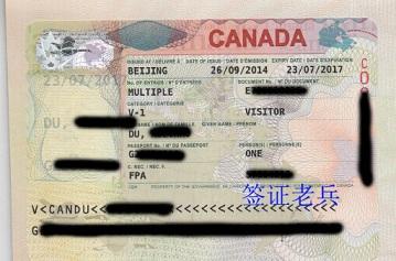 丈夫刚去加拿大留学,妻子成功申请加拿大探亲签证