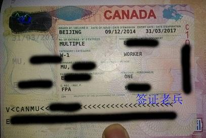 CAI先生MU小姐如愿拿到加拿大留学/陪读签证