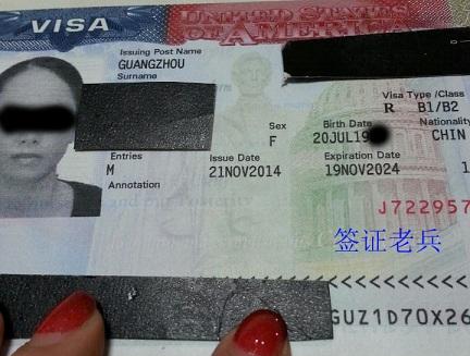 移民签失败后,LI小姐如愿获得十年多次往返美国探亲签证