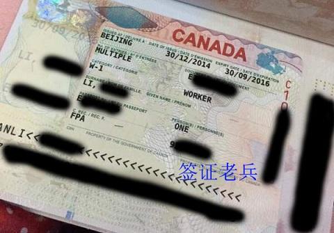 本科生配偶也可成功申请加拿大开放工作签证