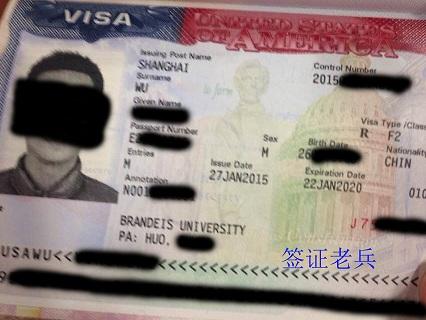 新婚夫妻申请美国陪读签证被拒签后可成功翻案