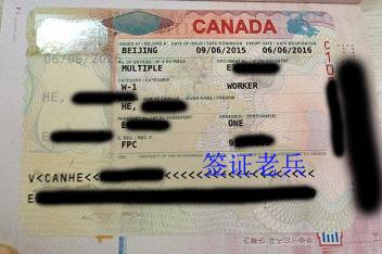 探亲两次拒签,移民申请审理中HE小姐如愿申请到加拿大开放工签