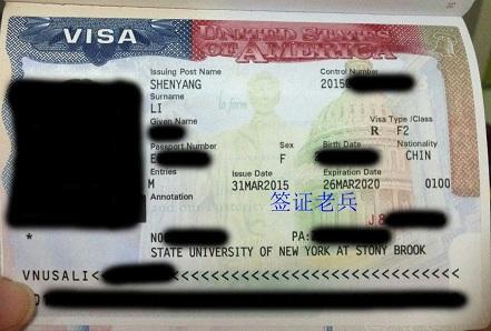 无业新婚白本虽不利,处理得当仍可申到美国陪读签证