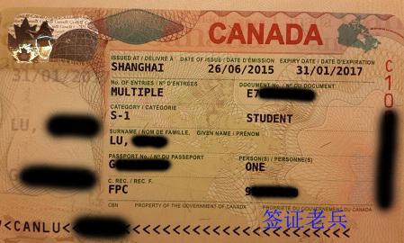 大龄单身女青年无房无车也可申请到加拿大留学签证