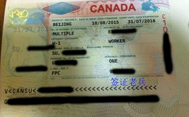 加拿大探亲签证、开放工签接连拒签,还能翻案吗