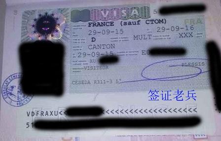 留学生配偶申请法国陪读签证依然可行