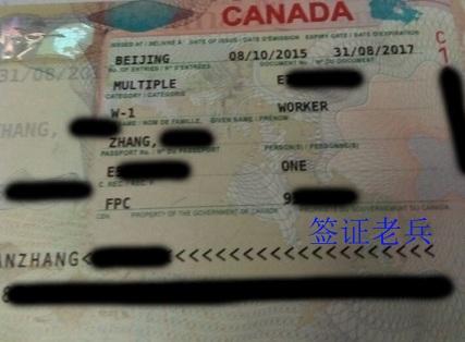 PSED Mr.ZHANG'S OWP VISA