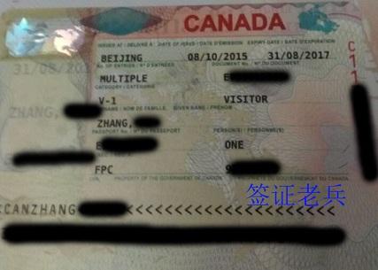 PSED XIAOZHANG'S VISITOR VISA