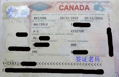 psed Mr. XU'S VISITOR VISA